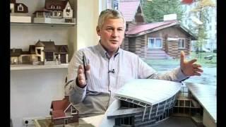 видео Как правильно построить теплый дом: Советы экспертов