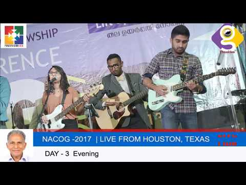 NACOG - 2017  ||  DAY - 3   ||   Evening