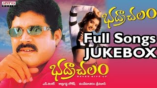 Bhadrachalam Telugu Movie Songs Jukebox II Sri Hari, Sindhu Menon