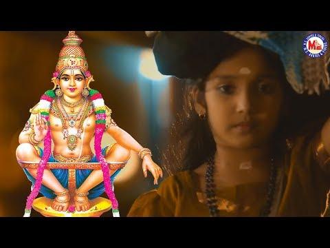 சரணம்-சரணம்-பொன்னைய்யப்ப-|ayyappa-devotional-songs-tamil-|-hindu-devotional-song-tamil