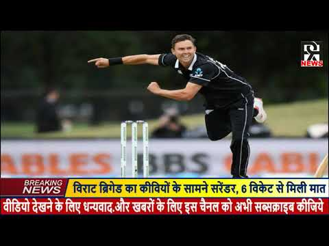 India vs New Zealand Highlights: New Zealand beat India by 6 wickets in warm-up match