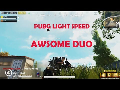 PUBG BY LIGHT SPEED (Jedi survival: to stimulate the battlefield) AWSOME DUO GAMEPLAY