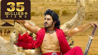 Ram Charan Action Hindi Dubbed Full Movie in 2020 | Hindi Dubbed Movies 2020 Full Movie