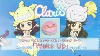 クラリス「Wake Up」もやしもんリターンズOPテーマCM もやしもん リターンズ 検索動画 4