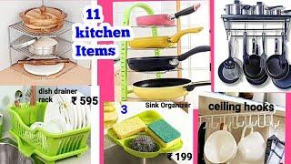 11 Selected किचन आइटम्स छोटे किचन को Organized, Spacios और खूबसूरत बनाने के लिए । Rubis Recipes