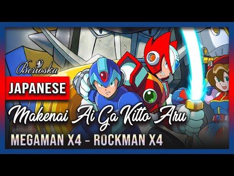 Megaman x4 🎶 Rockman x4 - 負けない愛がきっとある Makenai Ai Ga Kitto Aru