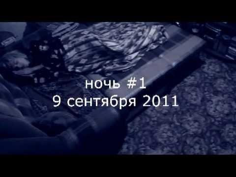 Знакомства в Ростове-на -