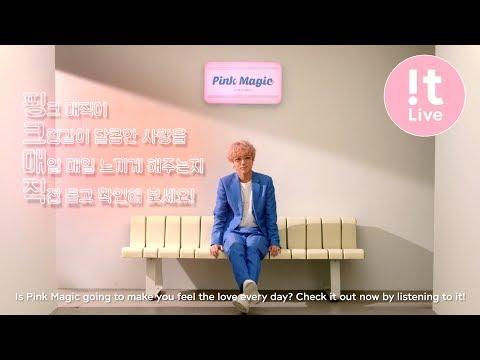 MV-Movie 뮤비-무비 #6 : YESUNG 예성 'Pink Magic'