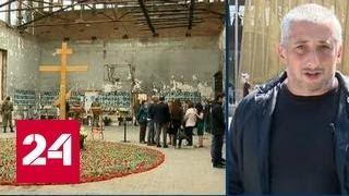 13 лет бесланской трагедии: боль не проходит