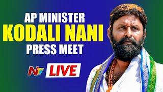 AP Minister Kodali Nani Counter To Chandrababu LIVE   NTV  LIVE