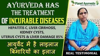 Ayurvedic Treatment for Hepatitis C, Liver cirrhosis, Kidney cysts, Uterus cysts & Liver damage 85%