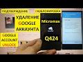 Разблокировка аккаунта google Micromax Q424 Bypass Google account micromax q424