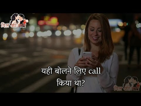 True love never die/Gf Bf chat/He & She conversation/Dil ki baaten