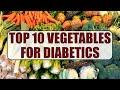 Top 10 Vegetables Safe For Diabetics | BoldSky