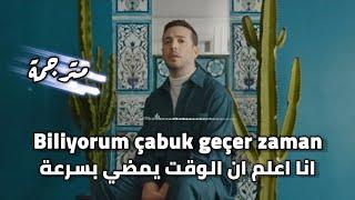 Oğuzhan Koç _ Hepsi Geçiyor _ اغنية اوزهان كوتش مترجمة للعربي