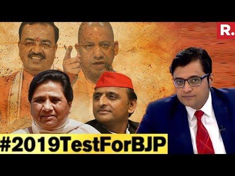 Big Setback To BJP Ahead Of 2019? | Exclusive Debate With Arnab Goswami