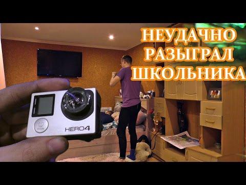 Розыгрыши - Видео приколы