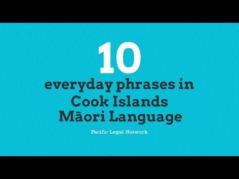 10 everyday phrases in cook islands mori language youtube 10 everyday phrases in cook islands mori language m4hsunfo