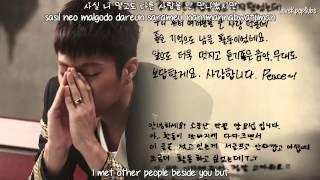 Video Beast - How to love MV [English subs + Romanization + Hangul] HD download MP3, 3GP, MP4, WEBM, AVI, FLV Juli 2018