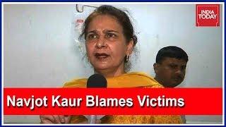 People Didn't Listen To Us : Navjot Kaur Sidhu Blames Victims For Amritsar Tragedy thumbnail