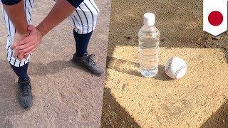 岐阜県美濃加茂市の私立高校で、硬式野球部2年の男子生徒(16)が、男性...