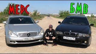 Купил BMW E39! Начало ИСТОРИИ ТЕСТ ДРАЙВ