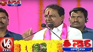 CM KCR To Float New National Party | Teenmaar News | V6 News