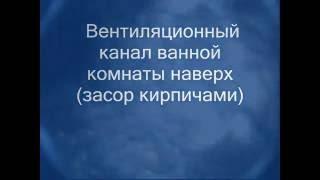 ТЕЛЕИНСПЕКЦИЯ: Вентиляции ул. Первомайская (Пинск)(, 2016-06-09T20:54:26.000Z)