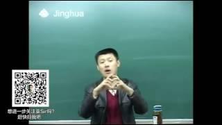 【精华学校】经济发展 02 近代中国经济结构的变动与资本主义的曲折发展(上)