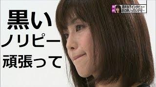 デビュー30周年を迎えた、歌手で女優の酒井法子(45)が22日、東...