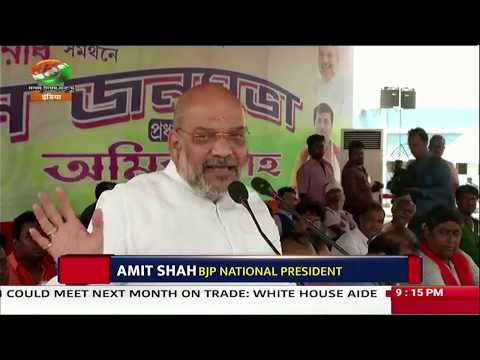 BJP alleges TMC Chief Mamata Banerjee of putting obstacles by denying Amit Shah to campaign in W.B