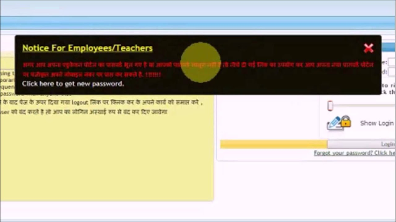How to use MP Education Portal (educationportal mp gov in) (Complete Guide)