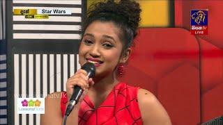 සිත සැනසුම වින්දෙමි  | STAR WARS | 13 - 03 - 2020 | SIYATHA TV Thumbnail