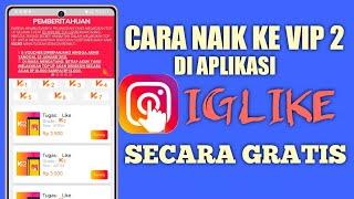 CARA NAIK KE VIP 2 DI APLIKASI PENGHASIL UANG IGLIKE SECARA GRATIS
