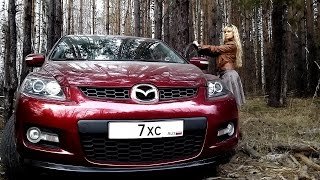 Авто плюс драйв.  Mazda CX 7.Тест-обзор.