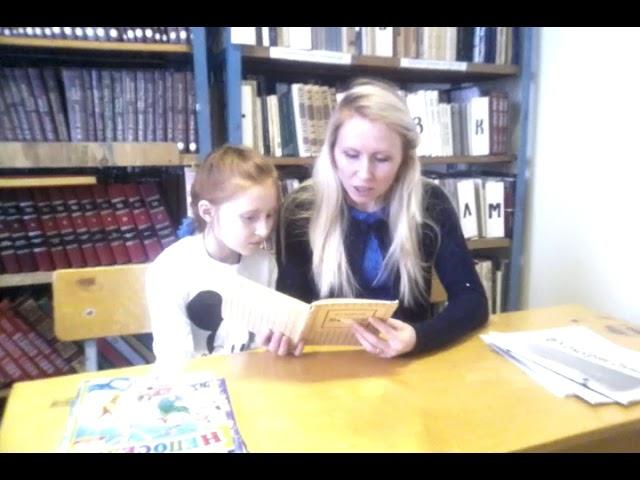 Изображение предпросмотра прочтения – СветланаЭсенкулова читает произведение «Басня Волк и ягненок» И.А.Крылова
