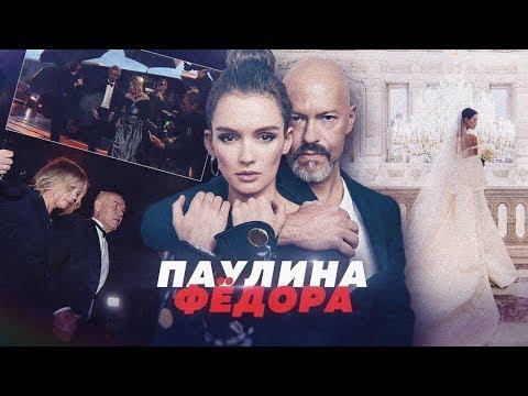 БОНДАРЧУК И АНДРЕЕВА. СЕКРЕТЫ ИХ СВАДЬБЫ! // Алексей Казаков