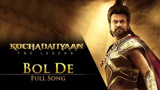 Bol De (Video Song) | Kochadaiiyaan – The Legend