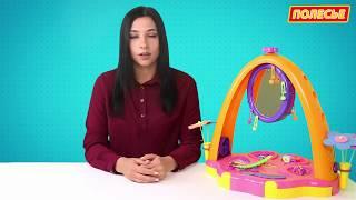 Игровой комплекс для девочек Полесье 4083 юная принцесса - обзор