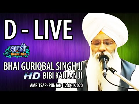 D-Live-Bhai-Guriqbal-Singh-Ji-Bibi-Kaulan-Ji-From-Amritsar-Punjab-12-October-2020