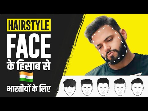 Hairstyle According to Face Shape for Men in Hindi