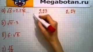 Номер 35 4 Алгебра 8 класс Мордкович