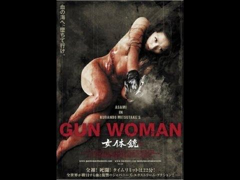 Gun Woman (Japan, 2013) Trailer