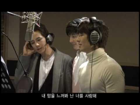 [MV] Wee Band (Jang Geun Suk, Tim, Son Ho Young) - We Can Make It