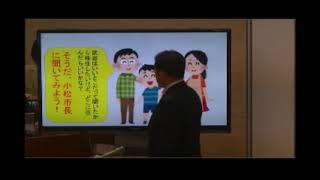 武雄市議会H29 12 13一般質問 朝長勇 thumbnail