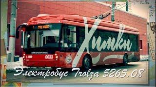 """""""Транспорт России"""". Электробус TROLZA-5265.08   TROLZA-5265.08"""