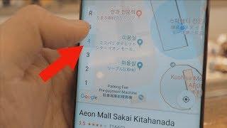 한국에서는 쓸 수 없는 구글맵 꿀기능 3개