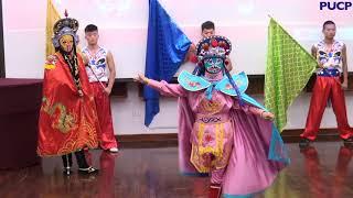 PUCP - Instituto Confucio celebró el Año Nuevo Chino