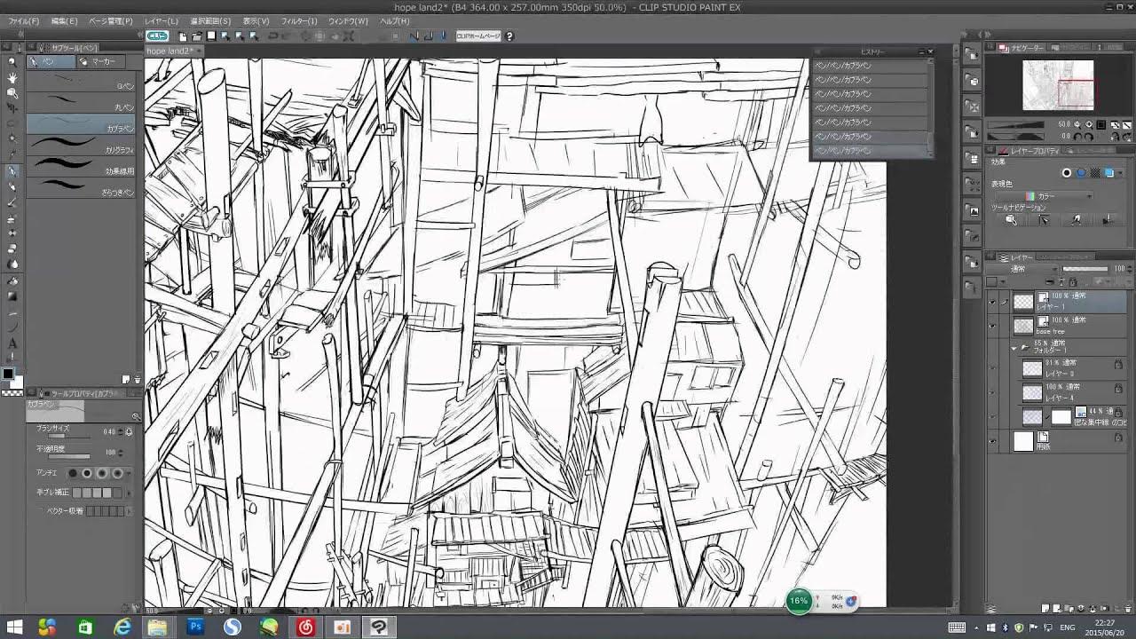 Clip Studio Paint 3 point perspective 3点透视 超広角 魚眼レンズ 背景の書き方 场景是怎样炼成的系列 - YouTube