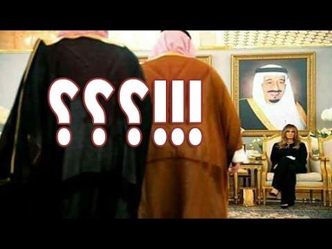 اغرب الصور المضحكة والطريفة في زيارة ترامب الى السعودية